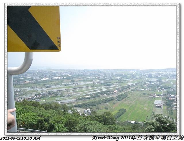 《2011/09/10》追夢 環台之旅(台北~花蓮):IMG_0040.JPG