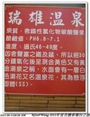 《2011/09/11》追夢 環台之旅(花蓮~墾丁):IMG_0261.jpg
