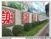 《2011/09/11》追夢 環台之旅(花蓮~墾丁):IMG_0596.jpg