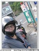《2011/09/11》追夢 環台之旅(花蓮~墾丁):IMG_0601.jpg