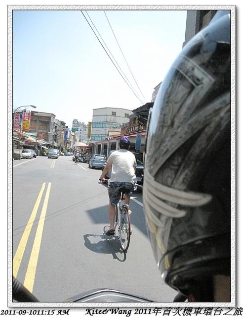 《2011/09/10》追夢 環台之旅(台北~花蓮):IMG_0050.JPG