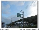 《2011/09/11》追夢 環台之旅(花蓮~墾丁):IMG_0602.jpg