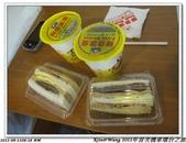 《2011/09/11》追夢 環台之旅(花蓮~墾丁):IMG_0268.jpg