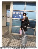 《2013/04/05》大陸福建福州二日遊:DSCN0412.jpg