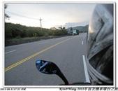 《2011/09/11》追夢 環台之旅(花蓮~墾丁):IMG_0612.jpg