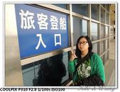 《2013/04/05》大陸福建福州二日遊:DSCN0418.jpg