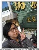 《2011/09/11》追夢 環台之旅(花蓮~墾丁):IMG_0272.jpg