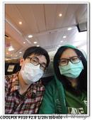 《2013/04/05》大陸福建福州二日遊:DSCN0421.jpg