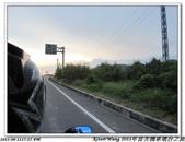 《2011/09/11》追夢 環台之旅(花蓮~墾丁):IMG_0615.jpg