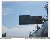《2011/09/11》追夢 環台之旅(花蓮~墾丁):IMG_0277.jpg