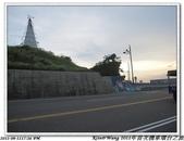 《2011/09/11》追夢 環台之旅(花蓮~墾丁):IMG_0617.jpg