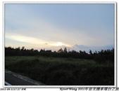 《2011/09/11》追夢 環台之旅(花蓮~墾丁):IMG_0618.jpg