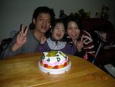 APPLE7歲生日:DSCN8119