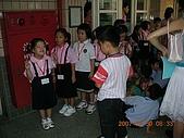 APPLE上學第一天:DSCN3272