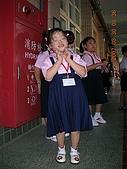 APPLE上學第一天:DSCN3273