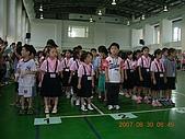 APPLE上學第一天:DSCN3276