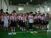 APPLE上學第一天:DSCN3277