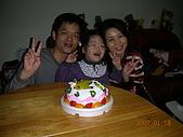 APPLE7歲生日:DSCN8121