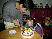 APPLE7歲生日:DSCN8136