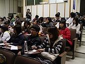 20081225-張瑞華教授演講:DSC07609.JPG
