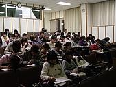 20081225-張瑞華教授演講:DSC07617.JPG
