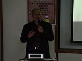 20081225-張瑞華教授演講:DSC07621.JPG