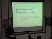20081225-張瑞華教授演講:DSC07638.JPG
