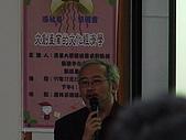 20081225-張瑞華教授演講:DSC07656.JPG