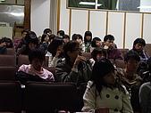 20081225-張瑞華教授演講:DSC07669.JPG