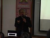 20081225-張瑞華教授演講:DSC07649.JPG