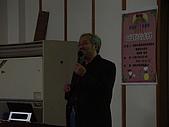 20081225-張瑞華教授演講:DSC07686.JPG