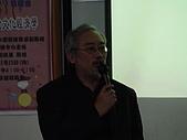 20081225-張瑞華教授演講:DSC07690.JPG