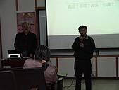 20081225-張瑞華教授演講:DSC07692.JPG