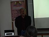 20081225-張瑞華教授演講:DSC07694.JPG