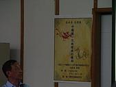 2008-10-09系週會-吳松弟教授:DSC07360.JPG