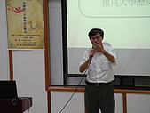 2008-10-09系週會-吳松弟教授:DSC07307.JPG