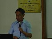 2008-10-09系週會-吳松弟教授:DSC07319.JPG