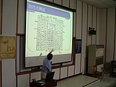 2008-10-09系週會-吳松弟教授:DSC07329.JPG