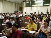 2008-10-09系週會-吳松弟教授:DSC07331.JPG