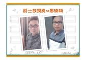 2014沙龍音樂會投影片:2014沙龍音樂會投影片00010.jpeg