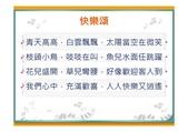 2014沙龍音樂會投影片:2014沙龍音樂會投影片0004.jpeg