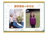 2014沙龍音樂會投影片:2014沙龍音樂會投影片00019.jpeg
