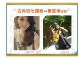 2014沙龍音樂會投影片:2014沙龍音樂會投影片00012.jpeg