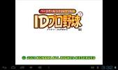 JXD S7300:screen_20140304_1532.jpg