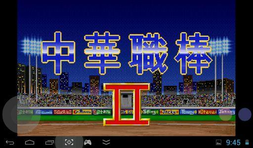 JXD S7300:Screenshot_2014-02-27-09-45-34.jpg