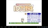 JXD S7300:screen_20140304_1532_3.jpg