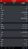 JXD S7300:screen_20140225_0908_3.jpg
