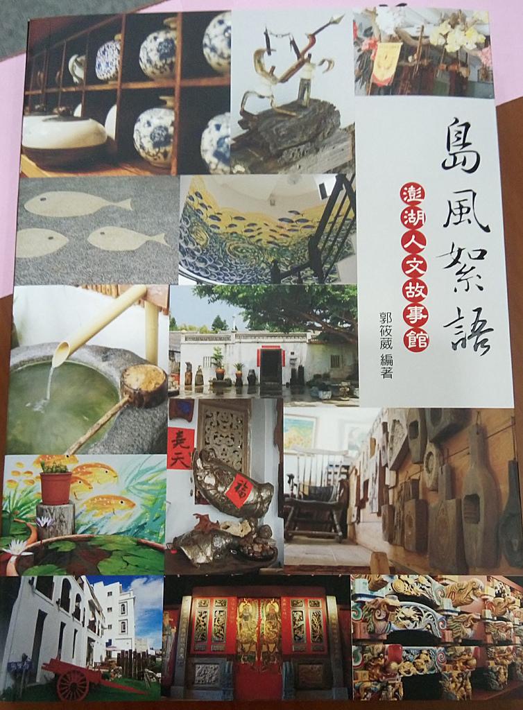 鄭美珠展覽活動照:116188720.jpg