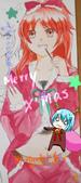 咖啡小真的繪畫:聖誕赤青.PNG