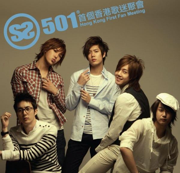 金賢重+SS501:ss501-15.jpg